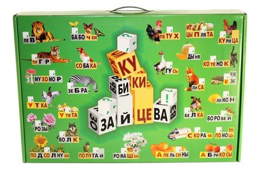Коробка от пластмассовых кубиков Зайцева