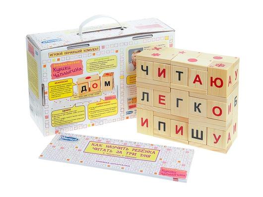 Комплект динамических кубиков Чаплыгина с методикой обучения ребенку чтения за 3 дня