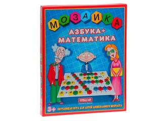 """Мозаика """"Азбука-математика"""""""
