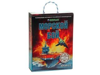 Морской бой 2:0