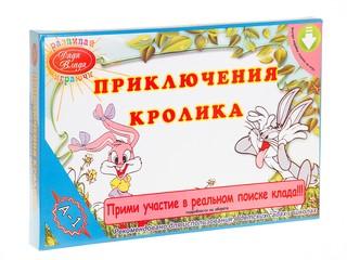 """Детская настольная игра """"Приключения кролика"""". Вид 1"""