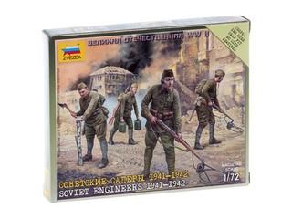 Советские саперы