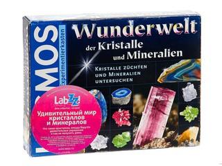 Удивительный мир кристаллов и минералов