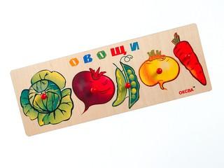 Оксва овощи 1. Вид 1