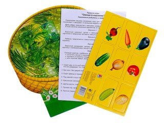 Овощи в корзинке. Вид 1