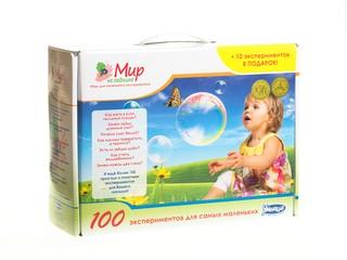 100 экспериментов для малышей. Вид 1