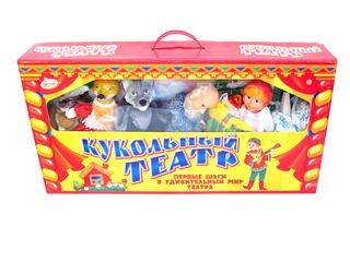 Кукольный театр с ширмой и декорациями (с животными). Вид 1
