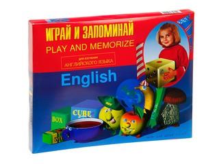 Играй и запоминай
