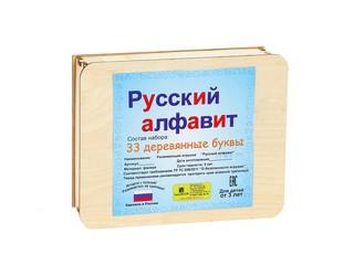 Трафареты Русский алфавит