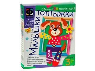 Аппликация для малышей №6 Песик Веселый хвостик. Вид 1