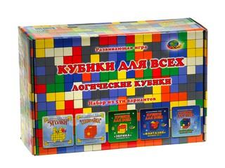Логические кубики. Вид 1
