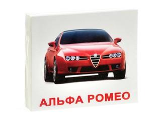 Карточки марки машин. Вид 1