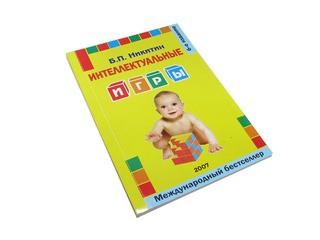 Книга Интеллектуальные игры