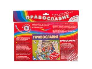 Набор карточек православие. Вид 1
