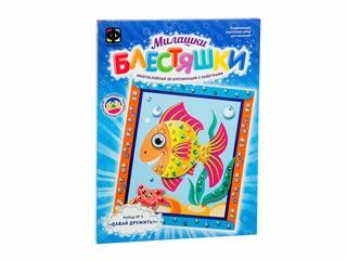 Аппликация с пайетками №5 рыбка