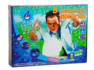 Юный химик в поисках энергии