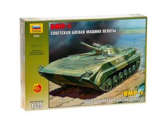 Бмп-1 советская 3553