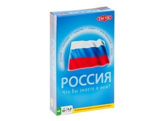 Викторина игра россия дорожная. Вид 1