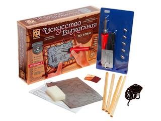 Прибор для выжигания по коже килиманджаро