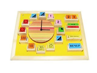 Часы календарь. Вид 1