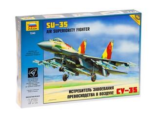 Самолет су-35 арт