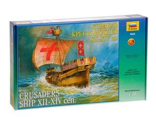Корабль крестоносцев 12-14 в. Вид 1