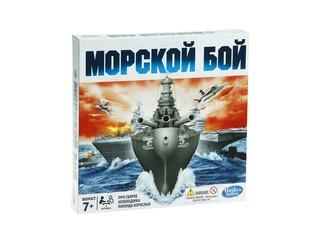 Морской бой Hasbro. Вид 1