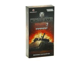 Дополнение к настольной игре World of tanks