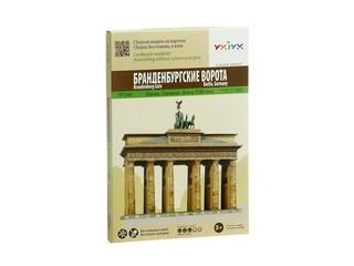 Брандербургские Ворота. Вид 1