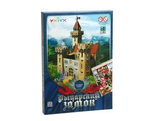 Рыцарский замок . Вид 1