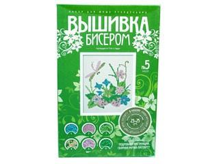 Вышивка бисером. Набор №5 Стрекоза и цветы