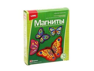 """Фигурки на магнитах """"Чудесные бабочки"""". Вид 1"""