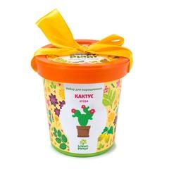 Набор для выращивания Happy Plant Кактус Егоза
