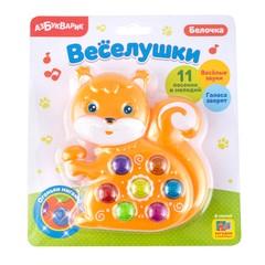 Музыкальная игрушка Азбукварик Веселушки Белочка