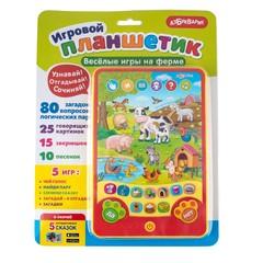 Музыкальная игрушка Азбукварик Игровой планшетик Веселые игры на ферме