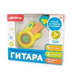 Музыкальная игрушка Азбукварик Музыкальные инструменты Гитара
