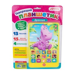 Музыкальная игрушка Азбукварик Говорящий планшетик Дракоша