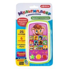 Музыкальная игрушка Азбукварик Мультиплеер с огоньками Друзья мультяшки