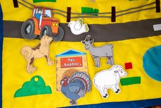 Сенсорный коврик Наивный мир Ферма