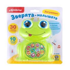 Музыкальная игрушка Азбукварик Зверята-малышата Лягушонок