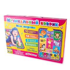 Музыкальная игрушка Азбукварик Музыкальный коврик Мои зверята