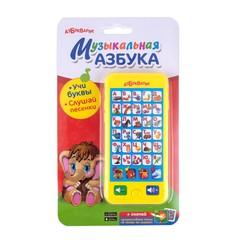 Музыкальная игрушка Азбукварик Музыкальная азбука