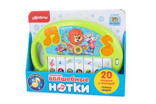 Музыкальная игрушка Азбукварик Пианино Волшебные нотки