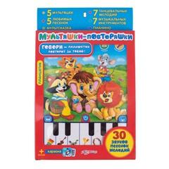 Музыкальная игрушка Азбукварик Планшетик Мультяшки-повторяшки