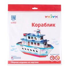 Сборная модель Умная бумага Кораблик