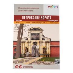 Сборная модель Умная бумага Петровские ворота