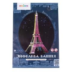 Сборная модель Умная бумага Эйфелева башня