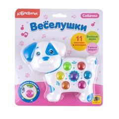 Музыкальная игрушка Азбукварик Веселушки Собачка