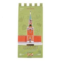 Сборная модель Умная бумага Спасская Башня
