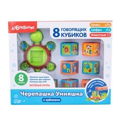 Музыкальная игрушка Азбукварик Черепашка Умняшка с кубиками